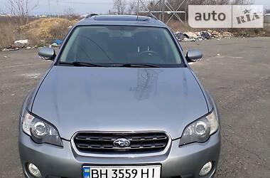 Subaru Outback 2005 в Одессе