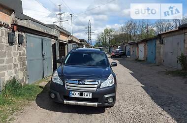 Универсал Subaru Outback 2013 в Харькове