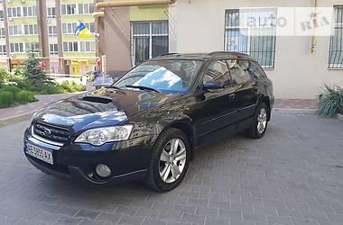 Subaru Outback 2006 в Киеве
