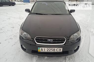 Subaru Outback 2004 в Прилуках
