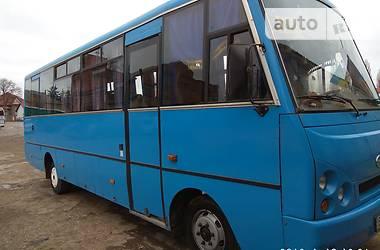 TATA A079 A07A3-65 2013