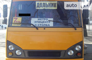 TATA A079 2011 в Одессе