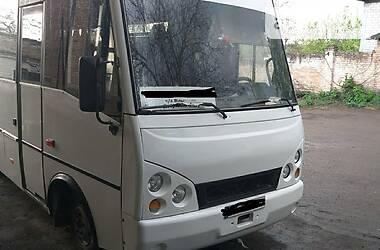 Туристический / Междугородний автобус TATA A079 2006 в Кропивницком