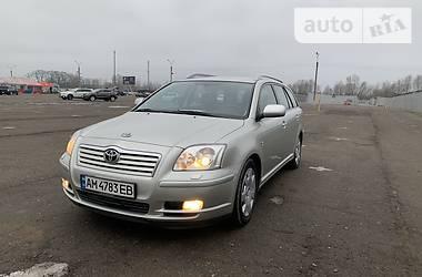 Toyota Avensis 2006 в Киеве