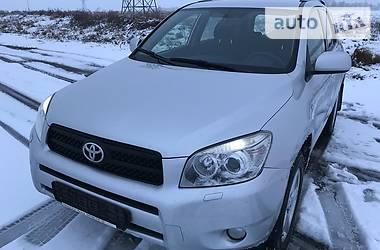 Toyota Rav 4 2007 в Днепре