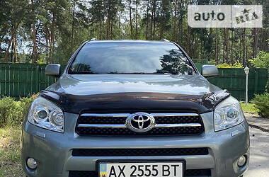 Toyota RAV4 2008 в Харькове