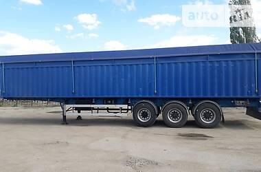 Trailer S 2000 в Кропивницком