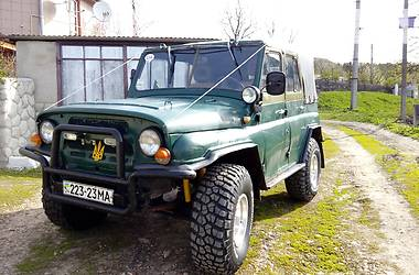 УАЗ 3151201 1983
