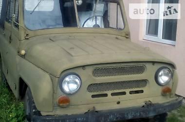 УАЗ 31512 1991