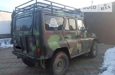 УАЗ 31519  2002