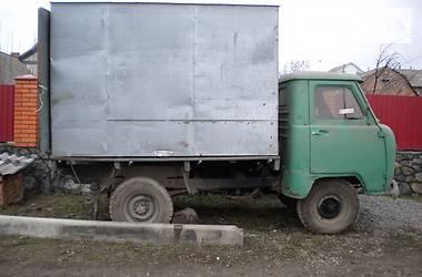 УАЗ 3303  1997