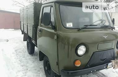 УАЗ 3303 1987 в Харькове