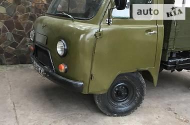 УАЗ 3303 1979 в Иршаве 8bb122111cf8e