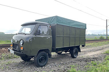 Пикап УАЗ 3303 1990 в Харькове