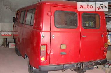 УАЗ 3962 1994 в Харкові