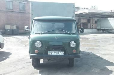 УАЗ 452 Д 1987 в Львове