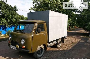 УАЗ 452 Д 1987 в Кодыме