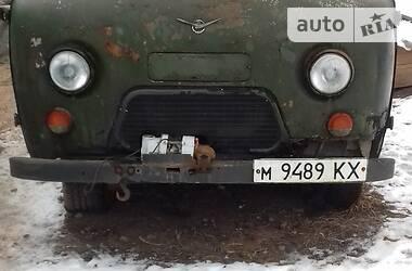 УАЗ 452 Д 1983 в Ужгороде