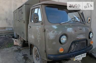 УАЗ 452 Д 1982 в Белгороде-Днестровском
