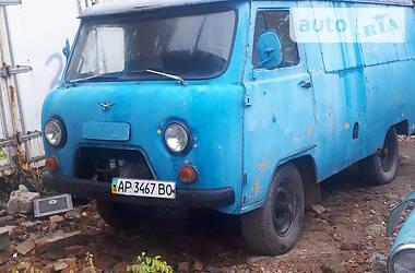 УАЗ 452 груз. 1991 в Кропивницком