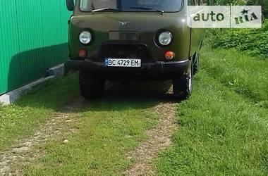 УАЗ 452 пасс. 1980 в Пустомытах