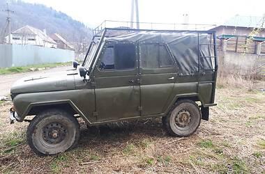 УАЗ 459 1980 в Рахове