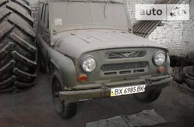 УАЗ 469 1990 в Волочиську