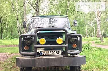 УАЗ 469 1985 в Чернигове