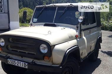 УАЗ 469 1991 в Івано-Франківську