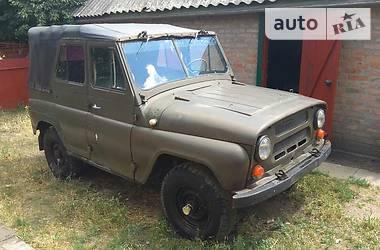 УАЗ 469 1990 в Кропивницком