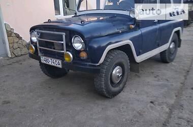 УАЗ 469 1993 в Кодыме