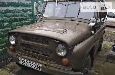 УАЗ 469 1975 в Кременце