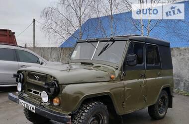 УАЗ 469 1979 в Дунаевцах