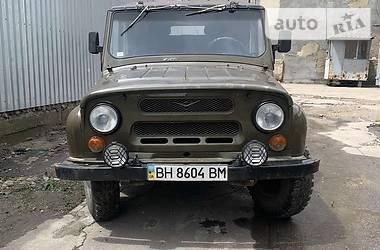 Внедорожник / Кроссовер УАЗ 469 1988 в Одессе