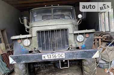 Самоскид Урал 4230 1990 в Тячеві