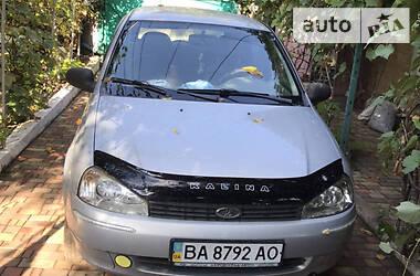 ВАЗ 1119 2009 в Бобринце
