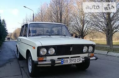 ВАЗ 21061 1999 в Христиновке