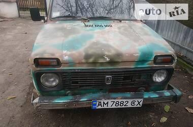ВАЗ 2121 1988 в Андрушевке