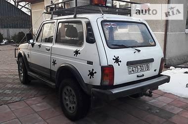 ВАЗ 2123 1995 в Кицмани