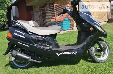 Скутер / Мотороллер Viper 150 2014 в Самборе