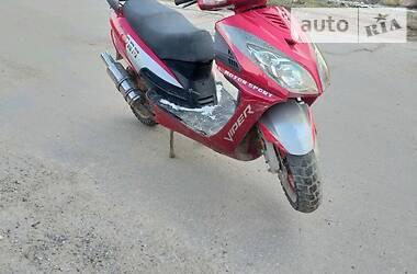 Viper Active 2012 в Яремче
