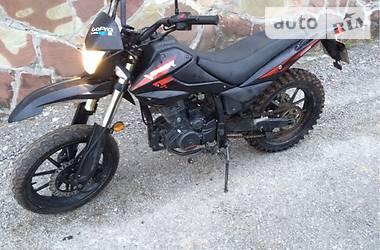 Viper ZS 200gy-2c 2013