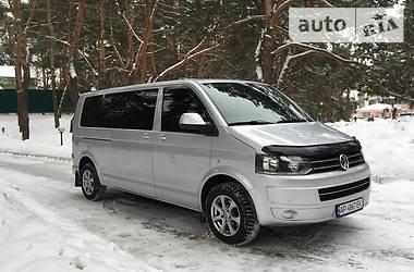 Volkswagen Caravelle Comfortline 103 kw
