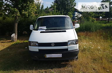 Volkswagen Caravelle 1994 в Кропивницком