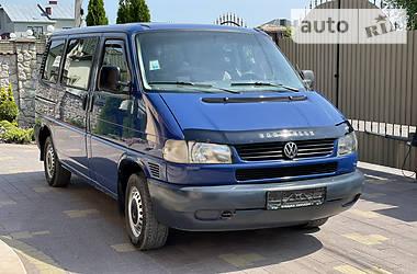 Минивэн Volkswagen Caravelle 1997 в Тернополе