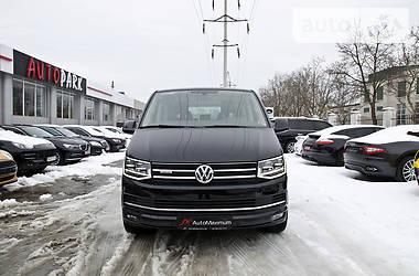 Volkswagen Multivan 2.0 biTDI 4Motion 2015