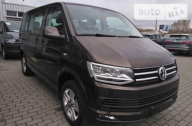 Volkswagen Multivan 2.0TD Comfort Plus