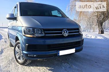 Volkswagen Multivan 2016 в Днепре