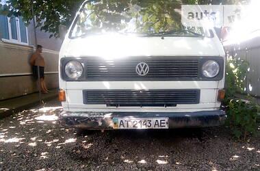 Volkswagen T3 (Transporter) груз. 1989 в Тлумаче