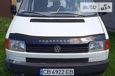 Легковой фургон (до 1,5 т) Volkswagen T4 (Transporter) груз-пасс. 1995 в Носовке